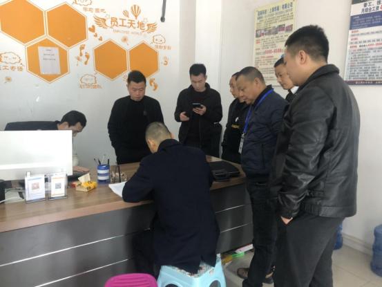 """蒲江县招聘网_红光街道开展""""黑中介""""专项整治"""
